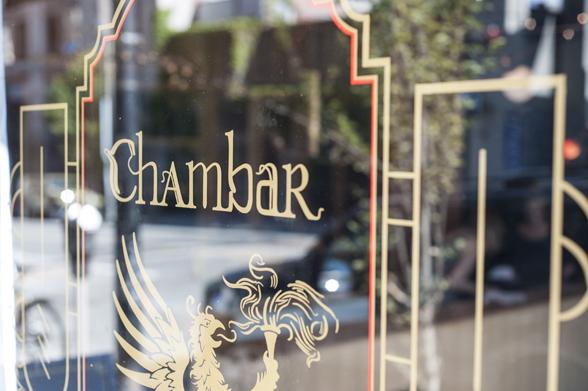 Chambar_newspace021