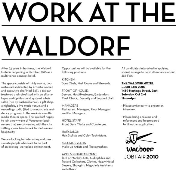 waldorf_jobs